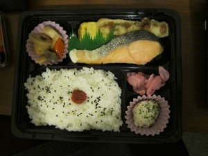 Bento Box, from the 24 hr. supermarket down the street.