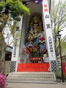 Kushida Shrine: next stop after my bit of shopping.