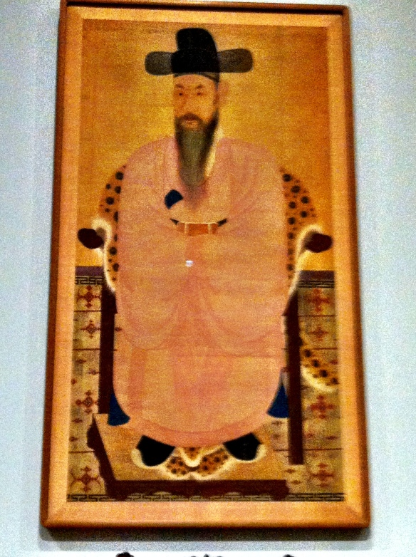 Korean ancestor at the Cleveland Museum, could be one of mine